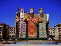 Hotel Tianzi