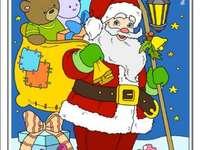 Βασίλης - Άγιος Βασίλης Άγιος Βασίλης