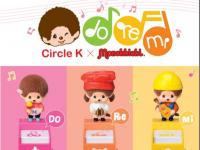 mocchichi68 - plays mochhichi puzzles