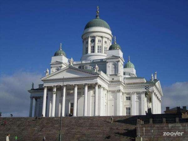 Cathédrale de la capitale de l
