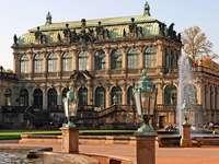 Историческа сграда