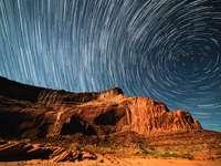 Έναστρο ουρανό - Παράδεισος σαν τον Βαν Γκογκ