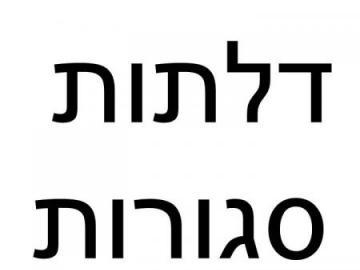 enigma - GIOCHI SEGRETI, LINGUA HEBRAJSKI, EQUITAZIONE, SUGGERIMENTI