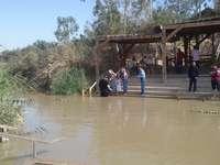 Кръщение в Йордания