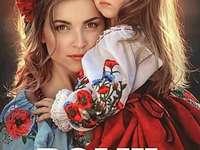 Полски дами - най-красивите полски жени са