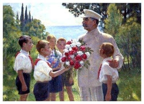 водач и деца - цветя, лидер и деца (9×5)