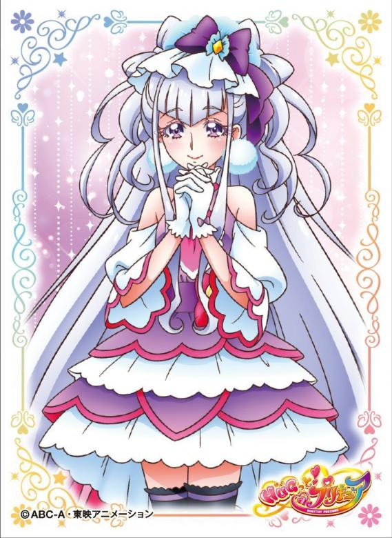 Cure Amour - Cure Mamour HUGtto Precure (15×15)