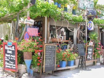 Restaurant sur Kos. - Restaurant sur Kos. Grèce.