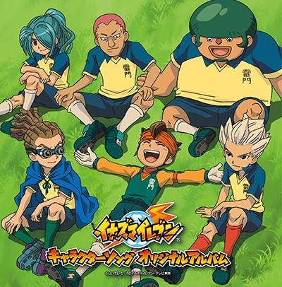 inazuma eleven - inazuma eleven anime (6×6)