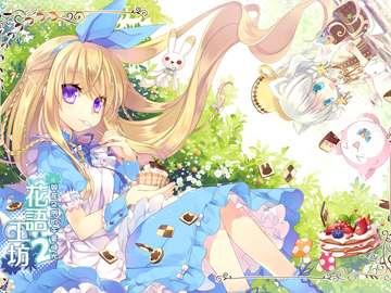 Anime Chicas - Fondo de Pantalla de Star Anime Girl