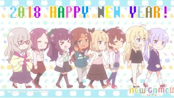 New game !!!! - New game!!! picture happy new year