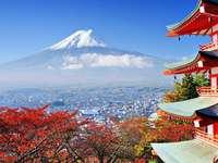 weit weg von Japan