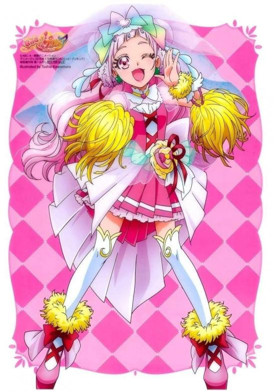 Cure Yell - hugtto precure cure yell (12×12)