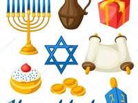 """Φεστιβάλ Φώτων Hanukkah - Hanukkah Festival of Lights """"Η ώρα του Χανουκά πλησιάζει. Αφήστε �"""