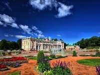 Дворец Кадриорг в Талин.