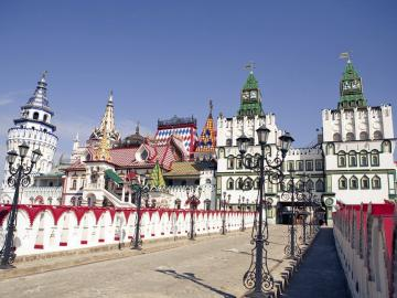 Kremlin-city in Russia - A beautiful view of the Kremlin - Russia