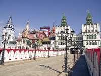 Kremlin é uma cidade na Rússia - Bela vista do Kremlin - Rússia