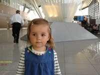 Majka στο αεροδρόμιο