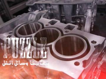 RITA SAWI - A PIECE AUTO 3 CYLINDER puzzle