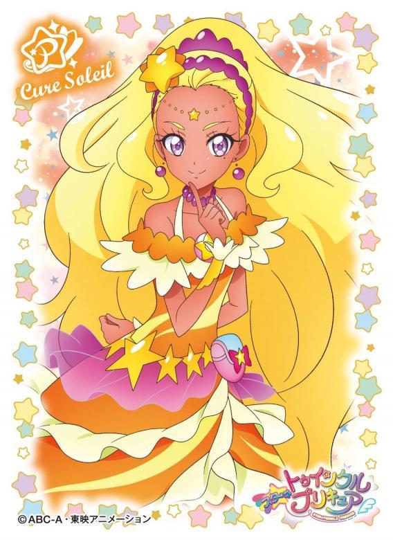 Cure Soleil - Star ☆ Twinkle Precure (Cure Soleil) (10×10)