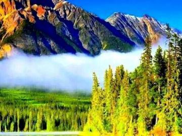 Bajeczny widok - Zwiedzanie , urlop, wypoczynek , wakacje