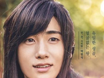 Park Hyung Sik - Hwarang Movie, Actor Park Hyung Sik