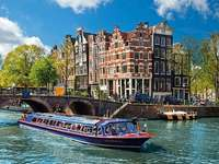 Круиз в Амстердам