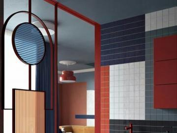 Kolorowa kuchnia we wzory - Kolory i wzory w kuchni, aranżacja