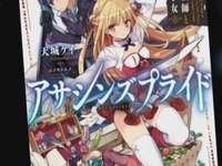 Anime Boy and Girl