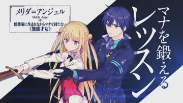 Anime Girl and Boy - Tapeta na Pulpit Star Girl and Boy