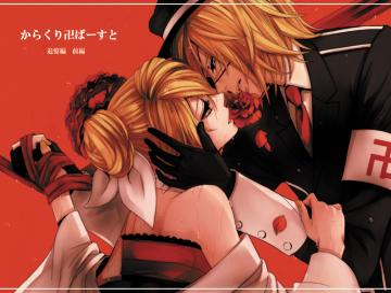 "Karakuri_Burst_1 - Kagamine Len y Rin en ""Karakuri series"""