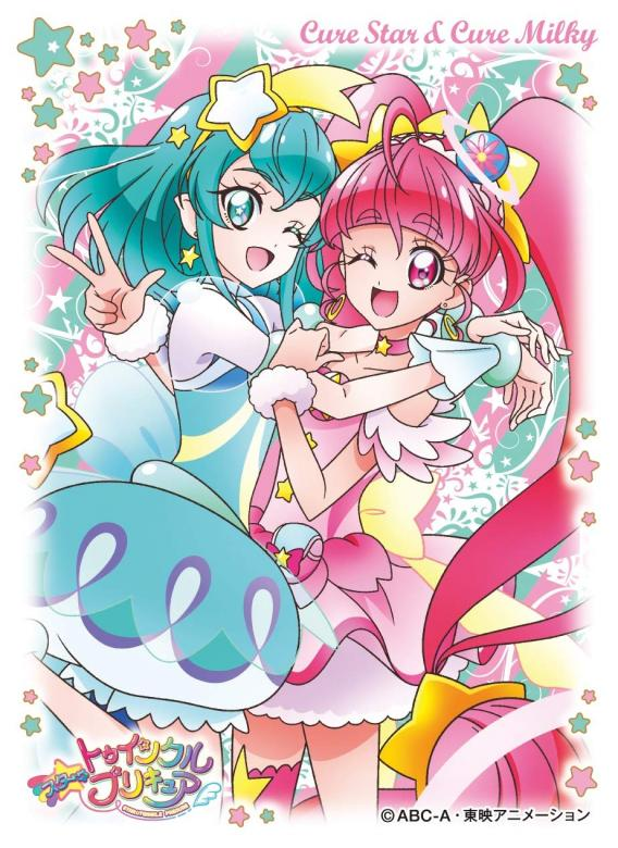 Cure Star & Cure Milky - αστέρι twinkle ακριβής θεραπεία αστέρι και θεραπεία γαλακτώδες (10×10)