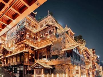 Chongqing, China - Oj la la Oj la la Oj la la