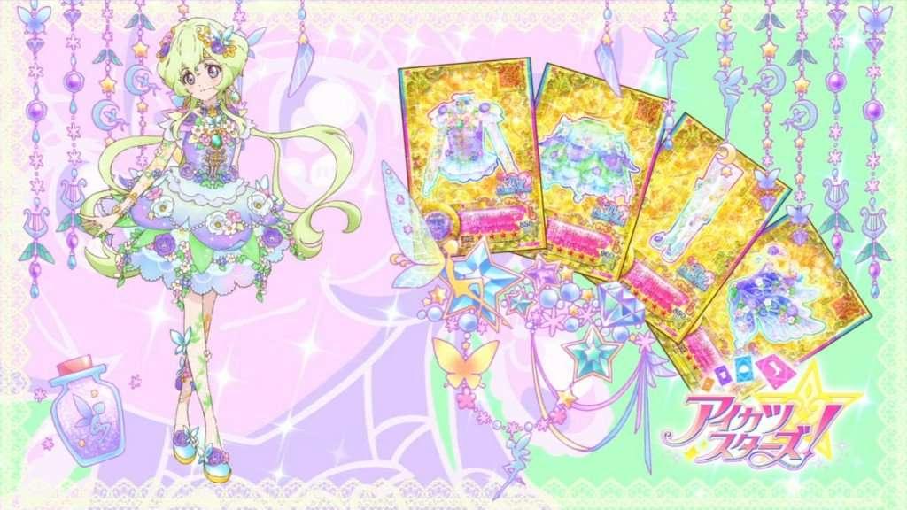 星光 高級 稀有 Flo (Floral Fantasia)