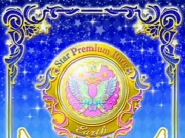 星 之 翼 - 地球 - 星 之 翼 偶像 活動 卡