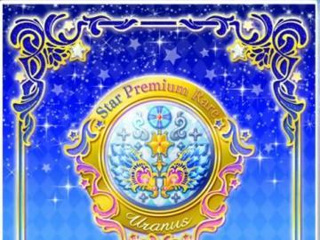 星 之 翼 - 天王星 - 星 之 翼 偶像 活動 卡