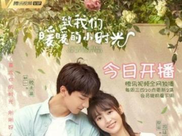 chinese drama - cute drama, from china I hope the bean