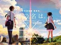 kimi no na wa - è una serie animata giapponese