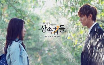 the heirs dorama scene - it's a very famous korean drama