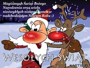 Buon natale - puzzle come una cartolina di Natale sarà un'aggiunta a un regalo di Natale diviso tra più per