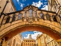 """""""Мост на въздишките"""" в Оксфорд"""