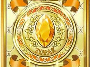黃 寶石 禮服 卡 牌 背面 - 偶像 活動 卡 - 寶石 禮服