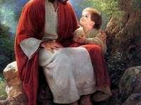 Исус и деца