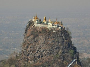 ASIA BURMA - amazing place to place a monastery