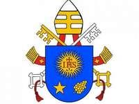 Папски герб
