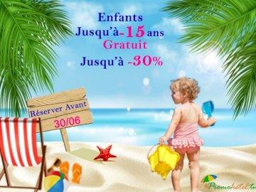 ACHREFBL - Promohotel.tn, est une agence de voyage en ligne  situé à Tunis et se présente sur 03 agences pr