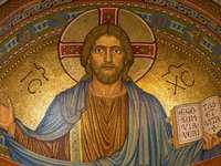 витраж, представящ Исус