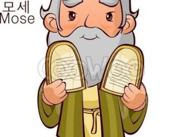 Moses führte sein Volk