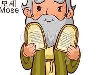 Moïse a conduit son peuple