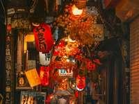 Οδός Τόκιο - Τόκιο το βράδυ στο δρόμο